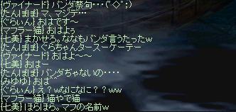 20051108-7.jpg