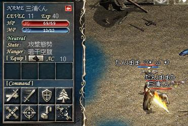 20051114-5.jpg