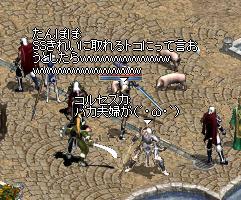 20051123-7.jpg