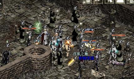 20051123-8.jpg