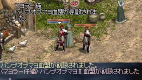 20051124-22.jpg