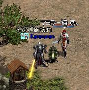 20051124-24.jpg