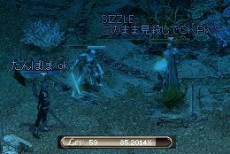 20051201-15.jpg