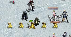 20051201-4.jpg