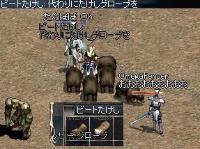 20051210-6.jpg