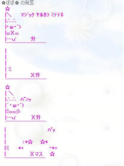 20051220093450.jpg
