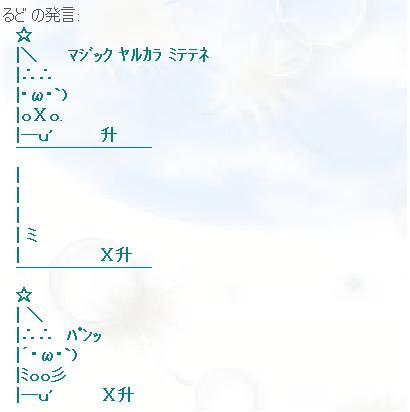 20051220093500.jpg