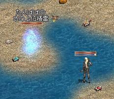 20061111.22.jpg
