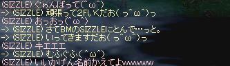 20061111.5.jpg