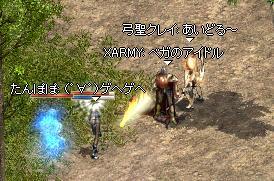 20061123-1.jpg
