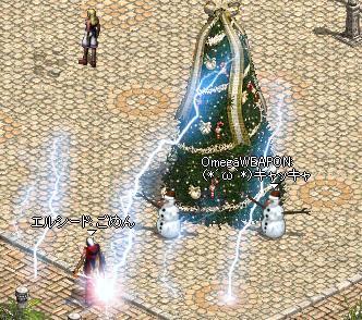 20061214.1.jpg