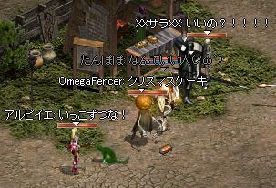 20061224.5.jpg