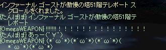 20061231.8.jpg