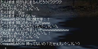 20070115-17.jpg