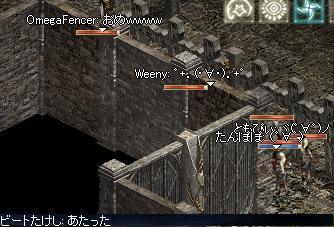20070118.2.jpg