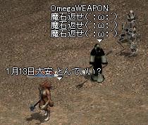 20070123.33.jpg