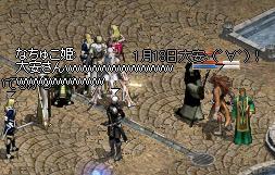20070123.8.jpg