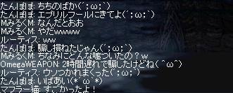 20070420-8.jpg