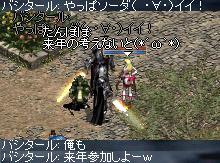 20070510-3.jpg