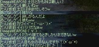20070515-13.jpg