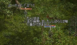 20070515-7.jpg