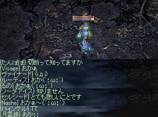 20070709-12.jpg