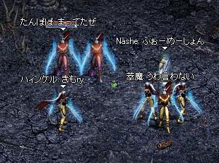20070709-14.jpg