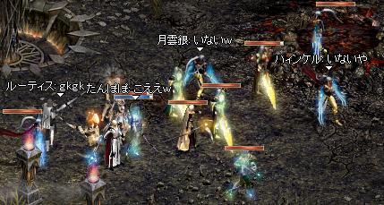 20070709-9.jpg