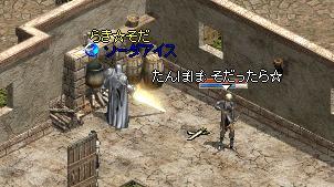 20070802-2.jpg