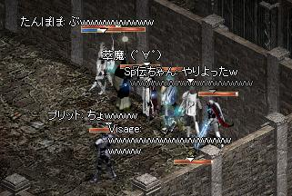20070806-11.jpg