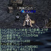 20070808-8.jpg