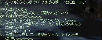 20070809-12.jpg