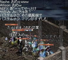 20070809-14.jpg