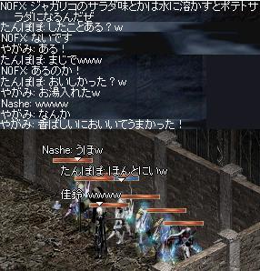 20070809-6.jpg