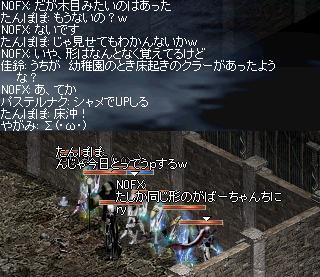 20070811-7.jpg