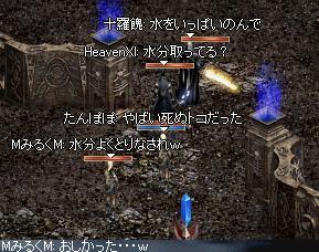 20070818-4.jpg