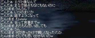 20070823-8.jpg