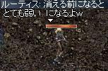 20070827-4.jpg