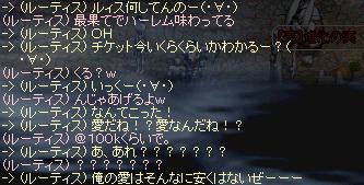 20070829-3.jpg