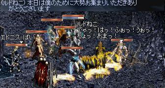 20070902-16.jpg
