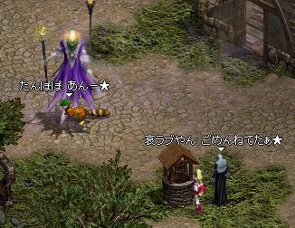 20070906-13.jpg
