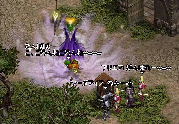 20070906-18.jpg