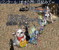 20070907-18.jpg