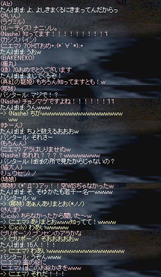 20070907-20.jpg