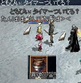 20070908-8.jpg