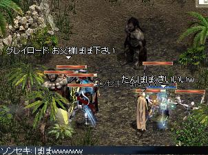 20070911-11.jpg