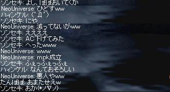 20070914-11.jpg