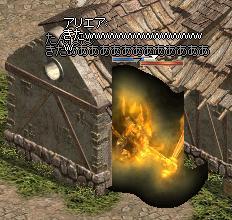 20070915-15.jpg