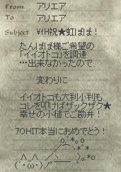 20070915-23.jpg