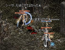 20070921-17.jpg